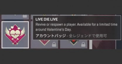 Limited Time Badge