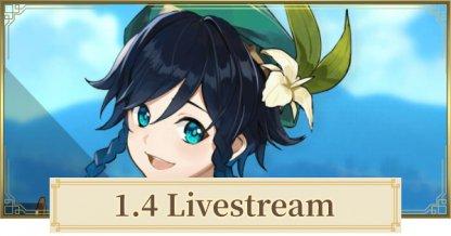 1.4 Livestream