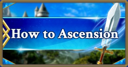 How to Ascension eyecatch