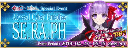 CCC Event banner
