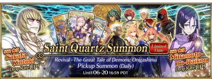 The Great Tale of Demons: Onigashima Pickup Summon banner