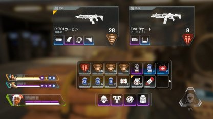 Apex Legends Keep 1 Stack Of Recovery Items In Early Game
