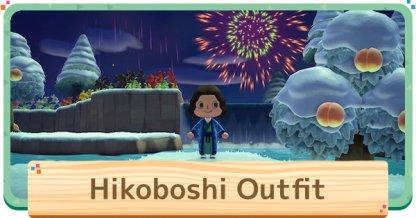 Hikoboshi