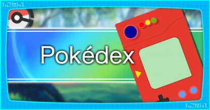 Pokedex - Type & Rating