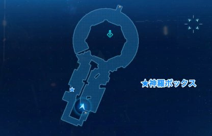 Sector 7 Pillar 8F Map