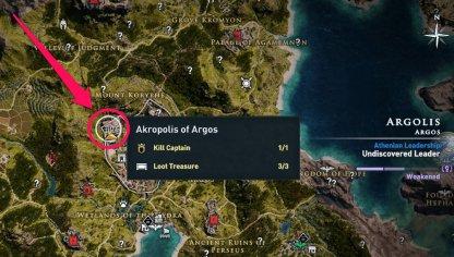 Akropolis of Argos Pilgrim