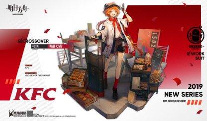 KFC Croissant
