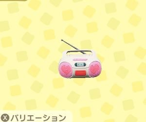 Cute Music Player