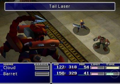 tail laser