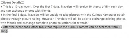 More Kamera Events Incoming!