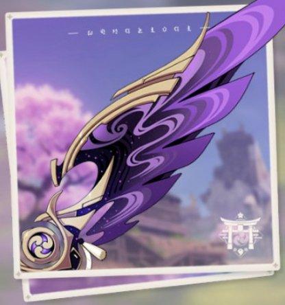 Inazuma Glider
