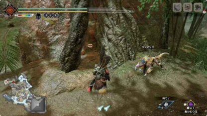 Altaroth With Hide In Their Nests