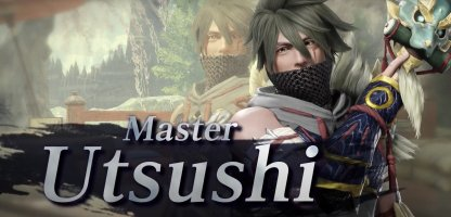 master utsushi