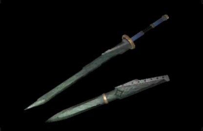 Kamura Blade III