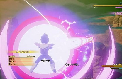 Galick Gun Is Powerful Move