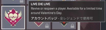 Live Die Live Banner