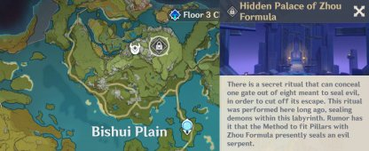 Hidden Palace Of Zhou Formula