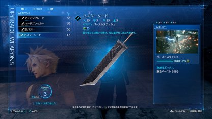 weapon ability