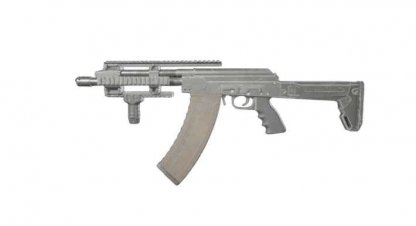 SYG-12