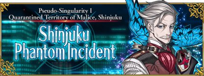 Shinjuku Phantom Incident banner