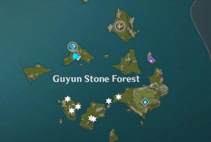 Каменный лес Гуюнь