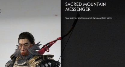 Sacred Mountain Messenger