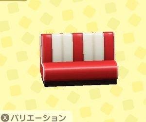 Diner Sofa