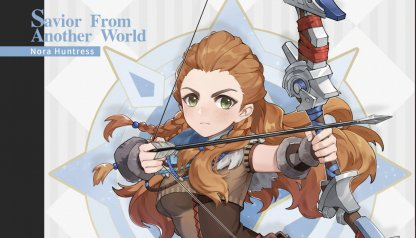 Aloy Story Quest