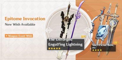 Engulfing Lightning