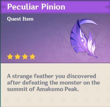 Peculiar Pinion