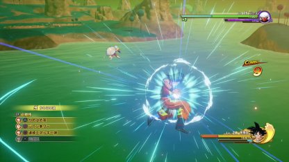 Kamehameha Is Effective Against The Pair
