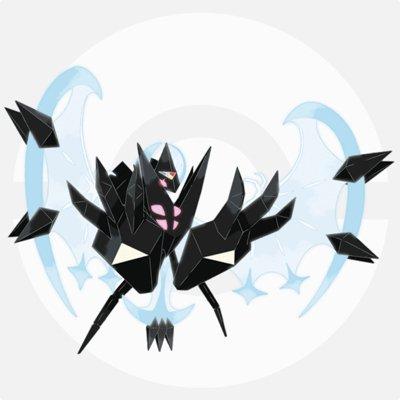 Dawn Wings Necrozma
