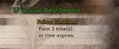 Check For Upsurge Beryl Deposit
