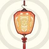 Paper Hanging Lamp