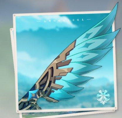 Completion Reward Is A glider Skin