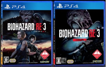 RE3 Remake Z Version Also Available