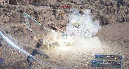 Wrath Hound Is Weak Against Ice