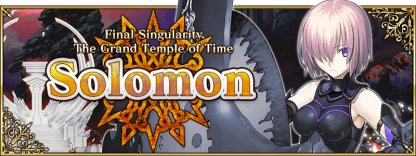 The Grand Temple of Time Solomon Banner