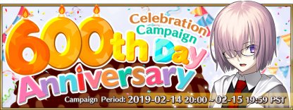 600th Day Celebration Campaign banner