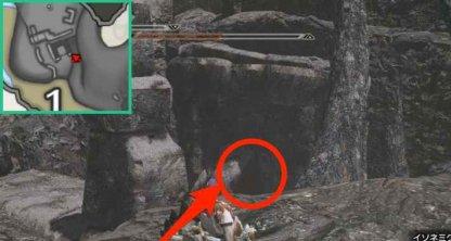 Lava Caverns Relic Record Location 10
