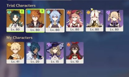Select From Trial Characters & Your Own Characters