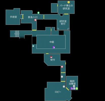 Underground Storage 1F
