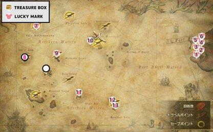 Kingdom Hearts 3 | The Caribbean - Treasure Chest & Lucky