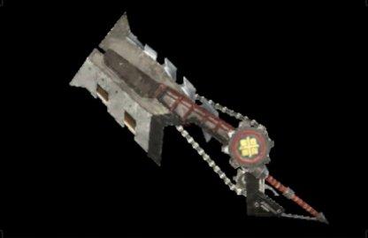 The Power Shredder