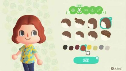 Character Customization