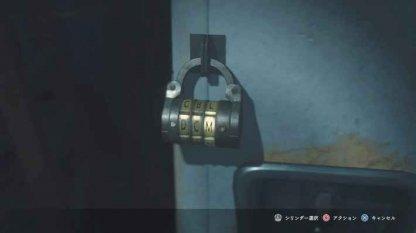 3F Locker Code
