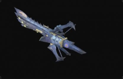 Azure Elder Cannon II