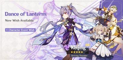 Keqing Banner