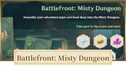 Battlefront: Misty Dungeon