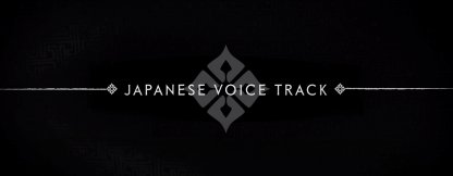 Japanese Voice Track
